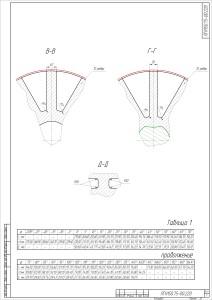 Колесо рабочее отливка _ ПГН150.75-00.220(2)