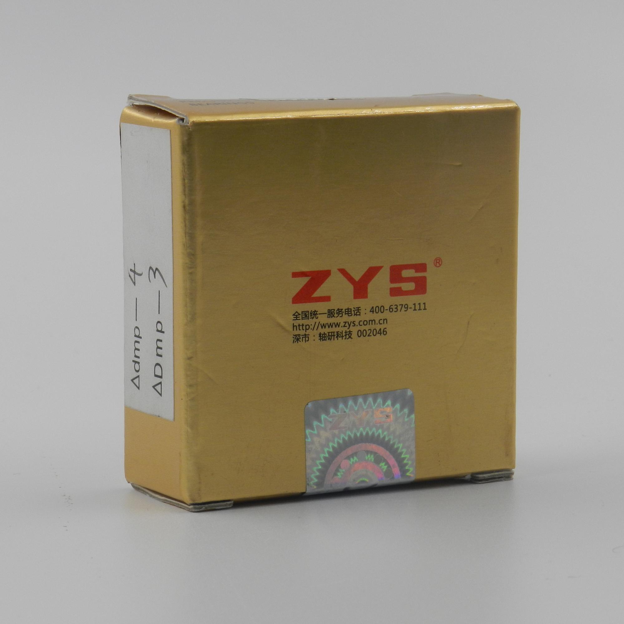 Подшипник ZYS V7005C-2RZP4GA 2019.53